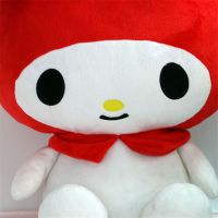 可爱儿童节日礼物毛绒动物玩偶咪兔来图设计打样