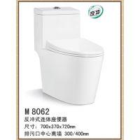 潮州座便器厂家批发陶瓷马桶,工程座便器 利达虹吸式陶瓷马桶M8059