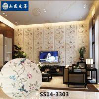 山盛软硬包背景墙刺绣皮革沙发绣花面料客厅电视墙现代移门仿皮防水