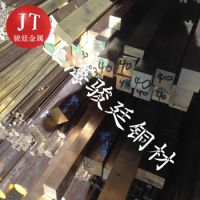 生产厂家热销锰黄铜棒材