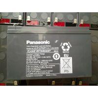 松下蓄电池 LC-P127R2NA1 12V7.2Ah蓄电池
