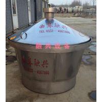 酿酒设备厂家_保定造酒设备订做_烧酒机器 煮酒机
