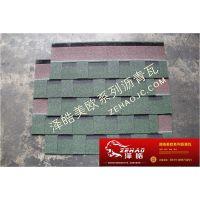 南京沥青瓦批发_南京玻纤瓦_泽皓标准叠层绿色防水彩瓦