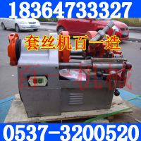 湖南长沙2寸电动套丝机 永州水管专用套丝机批发价