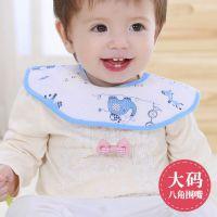 厂家特价批发婴幼儿纯棉围嘴卡通花色八角防水口水巾淘宝赠品