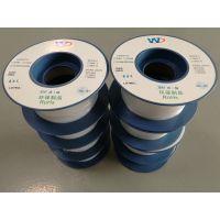 供应WD-PTFE23L铁氟龙套管