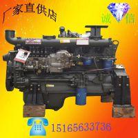 110KW六缸水冷 1500转发电型 潍坊柴油机厂R6105AZLD柴油发动机