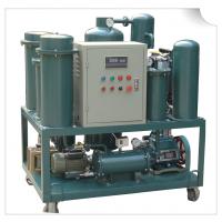 注塑机油高精度滤油机