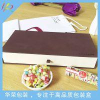 星空糖手工切片糖套装盒礼品水果糖零食包装盒 礼品纸盒设计定制