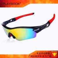 户外偏光眼镜 运动骑行太阳眼镜 可配近视眼镜 防风沙自行车眼镜