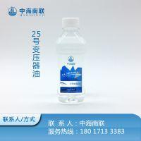石油二甲苯气味小优级品