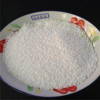 黄冈市轻泡沫滤珠滤料专注二十年生产