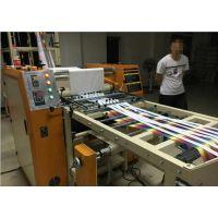 YS-600*600拉链、织带多功能滚筒印花机 东莞耀昇拉链印花设备领先