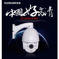 中山监控高清球形摄像机维修