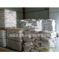 供应漂莱特树脂_软化水处理设备材料供应 价格便宜 洛阳水之源专供