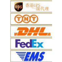 上海 深圳国际快递 货代全国取货 UPS/EMS/FEDEX到美国及世界各地