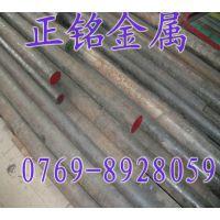 9Cr18Mo模具钢棒,黑皮9Cr18Mo模具钢性能用途
