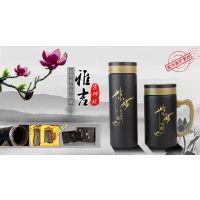 留恋阁雅吉原装套装精品紫砂茶杯保温水杯320-400ML 深咖 单杯套装定制 送客户礼品 无锡礼品