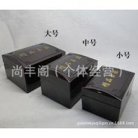 印章盒 把玩件盒子批发 首饰盒礼品盒 玉器核桃包装盒 多尺寸盒子