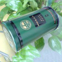 东莞圆形马口铁罐厂 成都茶叶罐包装厂金属制品