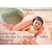 防潮透气防寒性强的睡袋婴幼儿服装填充棉驼毛棉驼毛絮片