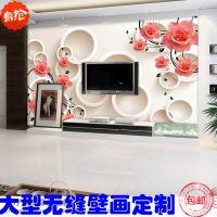 3D 立体空间 卧室 客厅 电视背景墙 炫酷壁画 唯美花卉个性定制