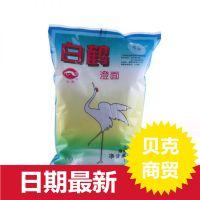 白鹤澄面450克 澄粉 小麦淀粉、虾饺、水晶月饼烧麦原料
