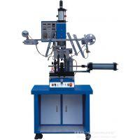 供应东莞热转印设备 热转印机 多功能转印机