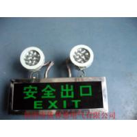 应急标志灯的工作原理是什么 MBY-16/16防爆应急标志灯型号 图片