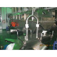 硫酸镁振动流化床干燥机 硫酸镁流化床烘干机