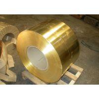 压延黄铜带 无氧化C2680黄铜带 亮面黄铜带0.3mm