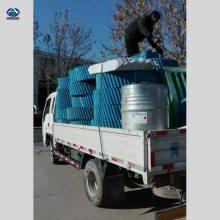 供应批发 哈尔滨 、齐齐哈尔、黑河冷却塔填料价格,圆形填料价格,冷却塔填充料价格,冷水塔填料价格