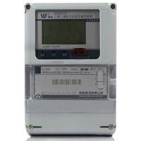 威胜DSSD331-MB3三相三线电子式多功能电能表