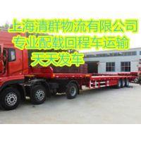 上海到陕西榆林神木府谷绥德靖边物流自备17米5货车专业整车运输