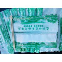 厂家供应酒店湿巾 单片一次性湿巾 餐厅湿巾套装 酒店用品批发厂