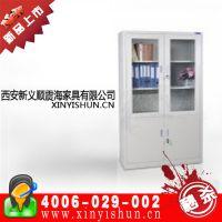 西安文件柜厂家丨保险柜钢制铁皮文件移门柜,带抽屉办公文件柜