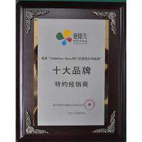 中国硒鼓工厂承接硒鼓OEM