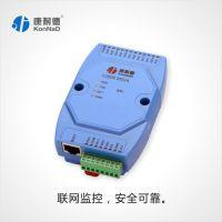 康耐德模拟量转以太网,0-5V转以太网C2000 M2VA