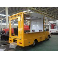 沈阳市可移动餐车售货车价格多少13135738889