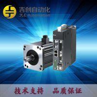 厂家直销 台达伺服电机 ECMA-E21320SS 2KW带刹车电机 国产伺服