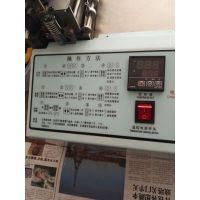 乐峰供应TY-100全自动数控微电脑裁切机|电脑切带机|自动裁切机