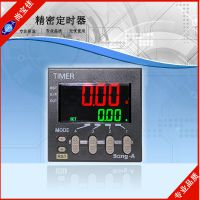 Sang-A厂家供应 工业 LCD 精确 计时器