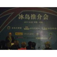 机械设备使用手册翻译服务 四川翻译公司