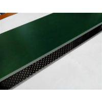 供应碳纤维刮刀、艾铭牌碳纤维刮刀、厂家直销价格