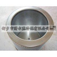 曙尔滤芯00303997A不锈钢液压油滤芯