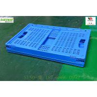 热销西诺折叠箱604023C 塑料收纳箱网格加强加厚果蔬箱壁厚2mm