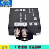 HDMI转SDI转换器 HDMI转HD-SDI 转3G-SDI广播级 中性
