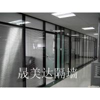 供应广东湛江市办公隔断,玻璃隔墙,优质高隔墙,为您量身定制理想办公空间