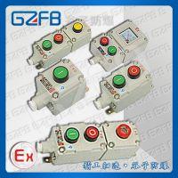 直销IP65铝合金防爆控制按钮220V