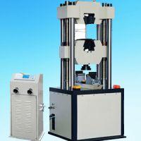 济南新力特大促销300KN数显液压万能试验机